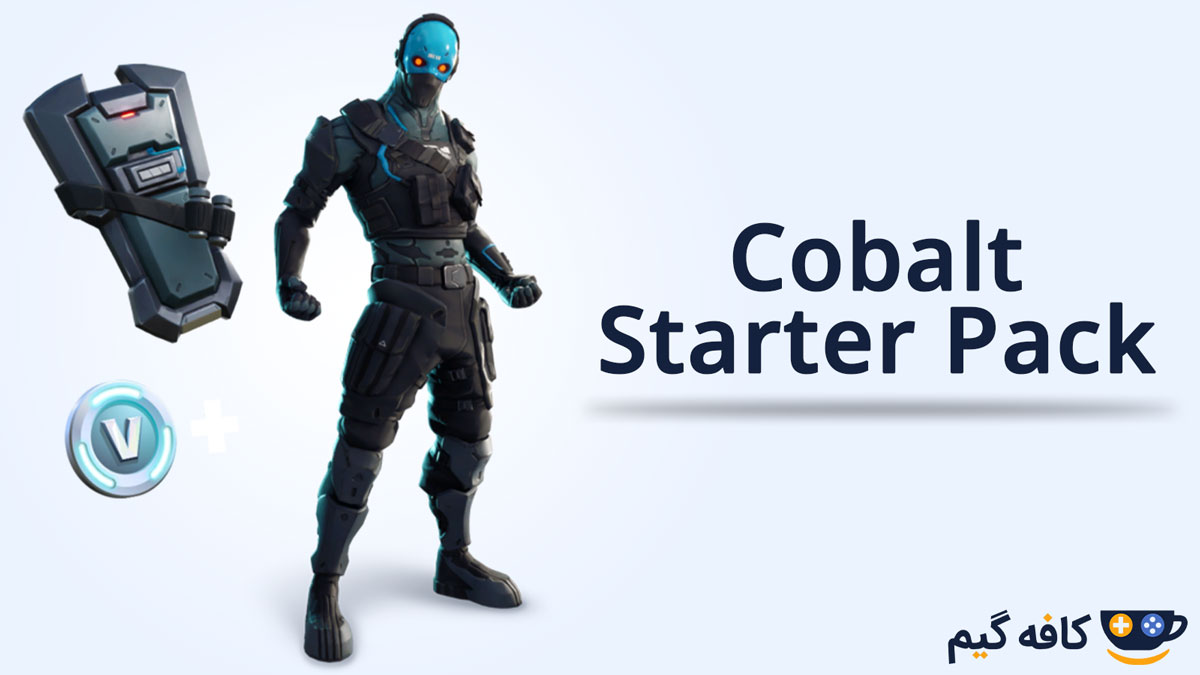 Cobalt Starter Pack