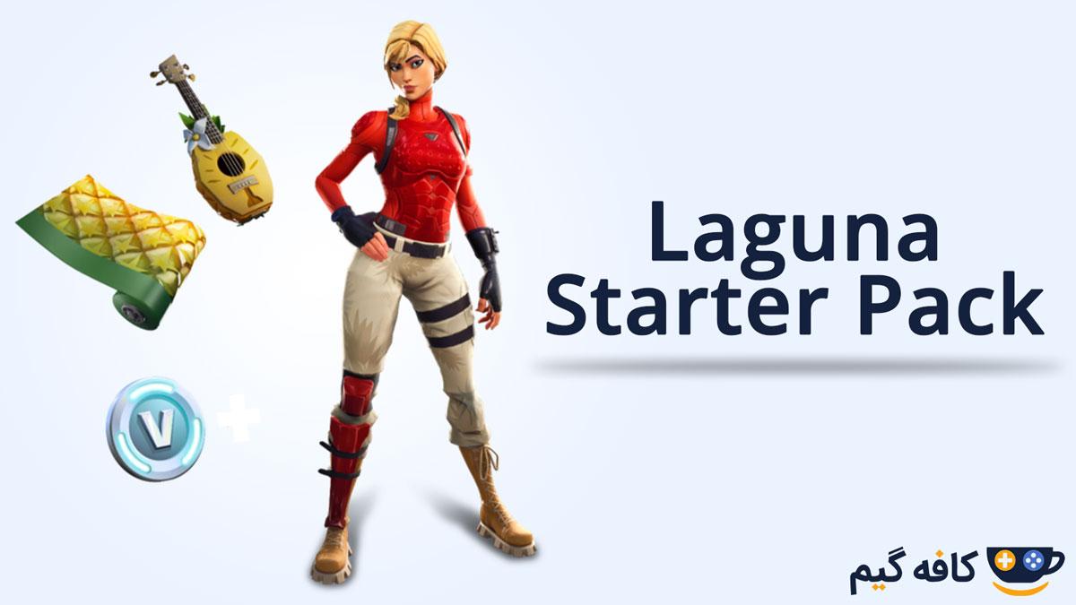 Laguna Starter Pack
