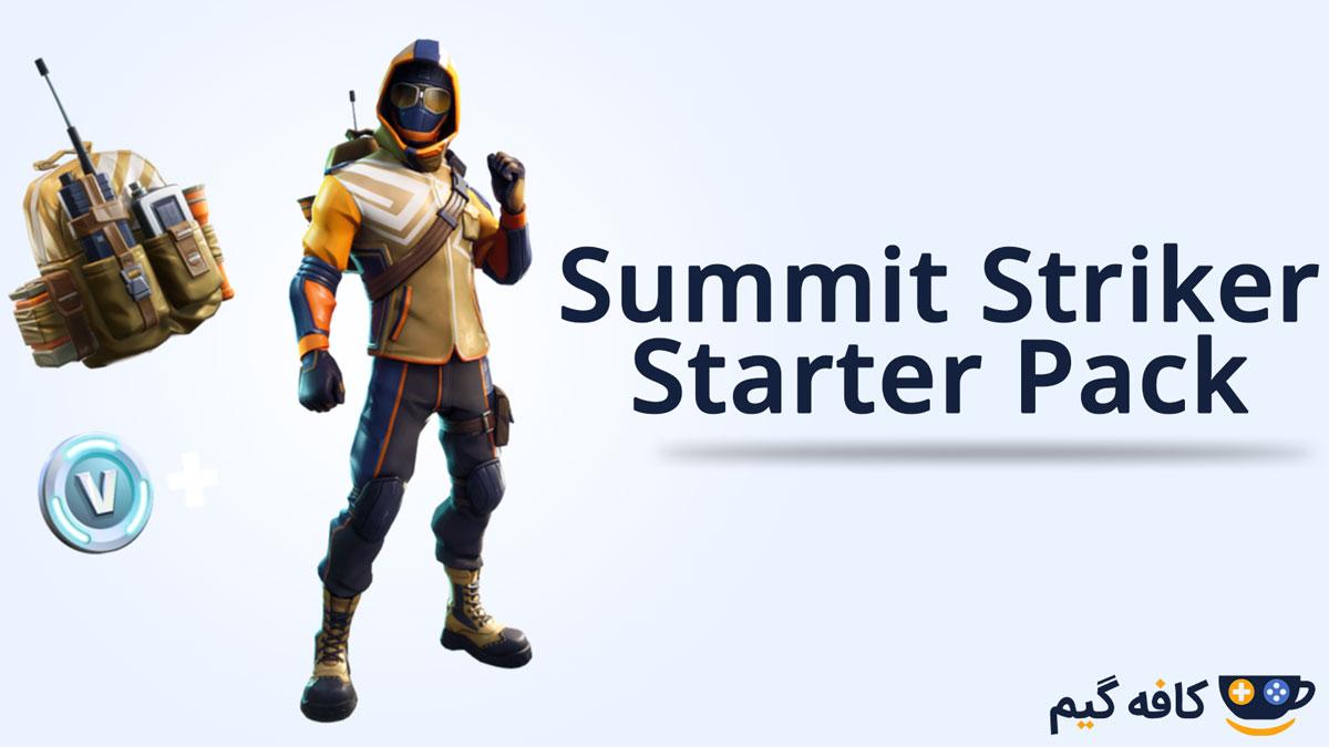 Summit Striker Starter Pack