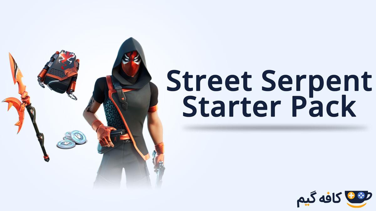 The Street Serpent