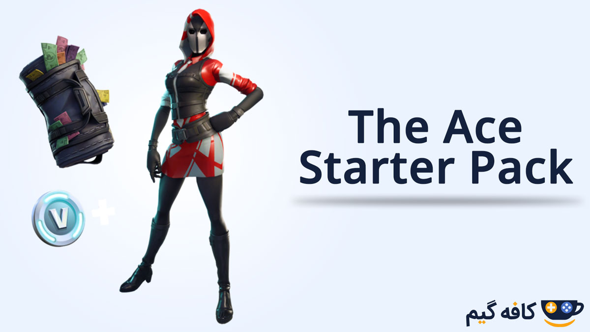 The Ace Starter Pack