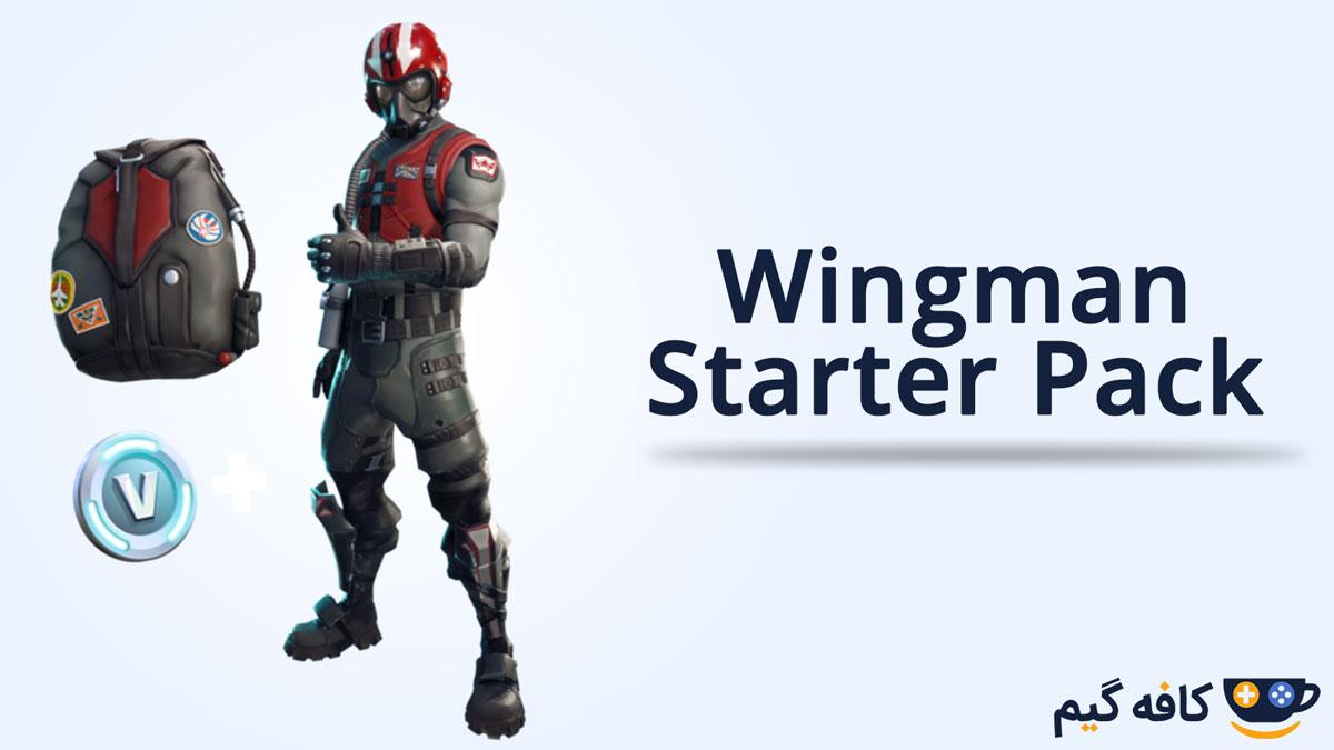 Wingman Starter Pack